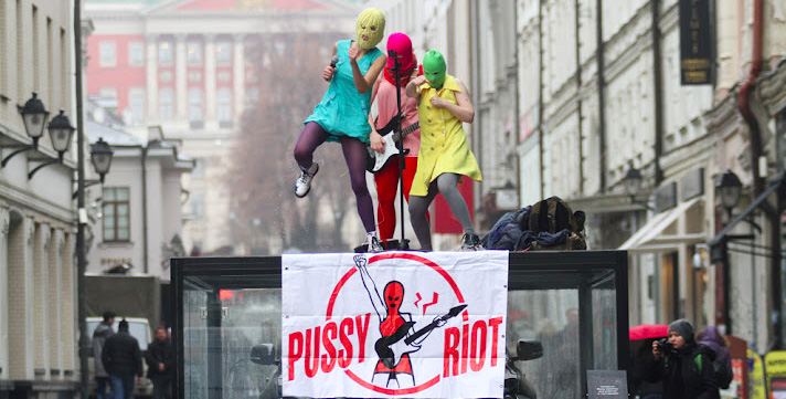 Pussy riot 1